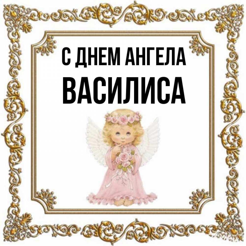 открытки с днем ангела наталья от крестной должен
