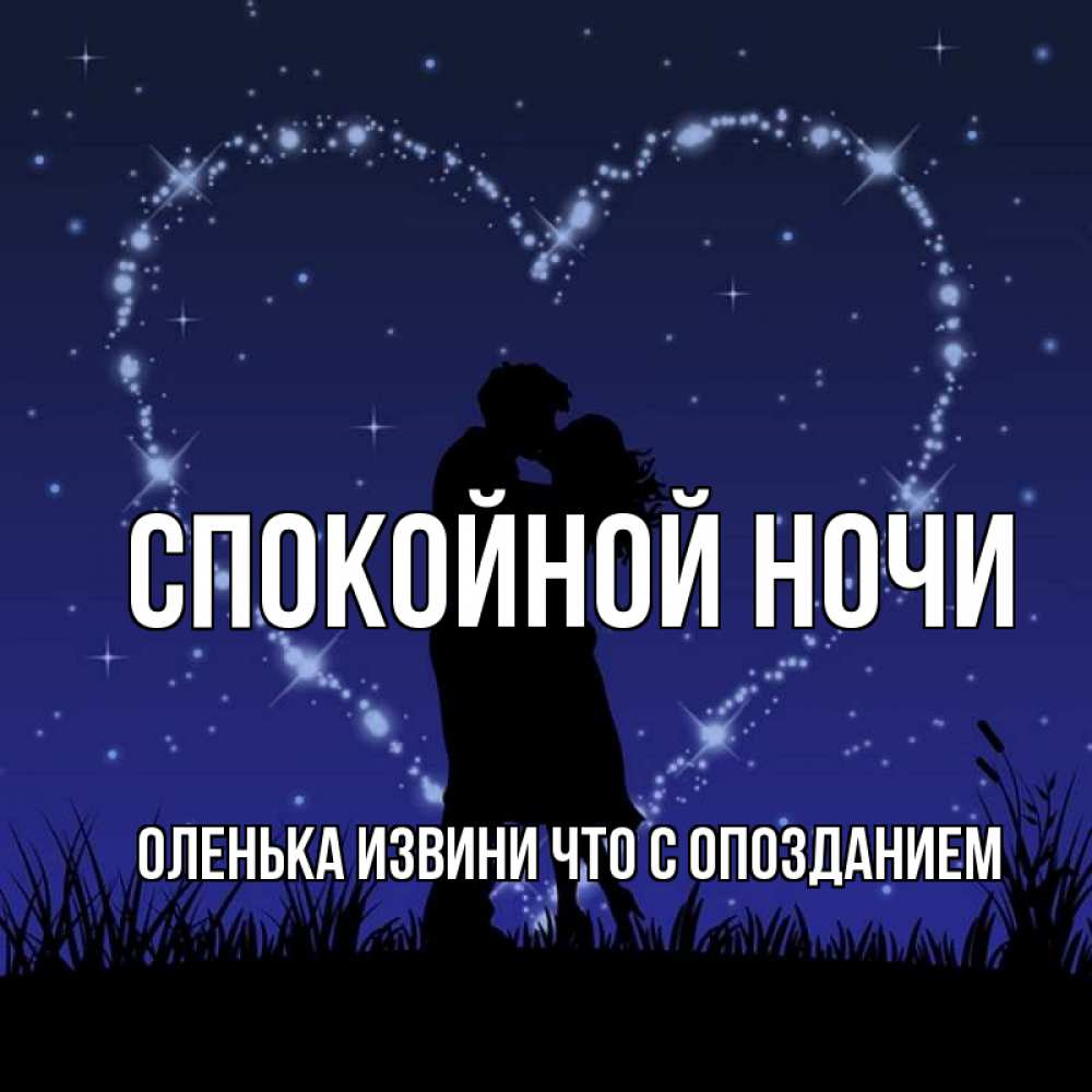 васильевич, картинка сладких снов оленька новостного выпуска