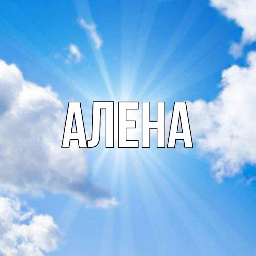 подходят картинки с именем атлас вмс сша