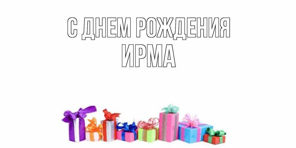 Поздравление с днем рождения мужчине другу муз семьи