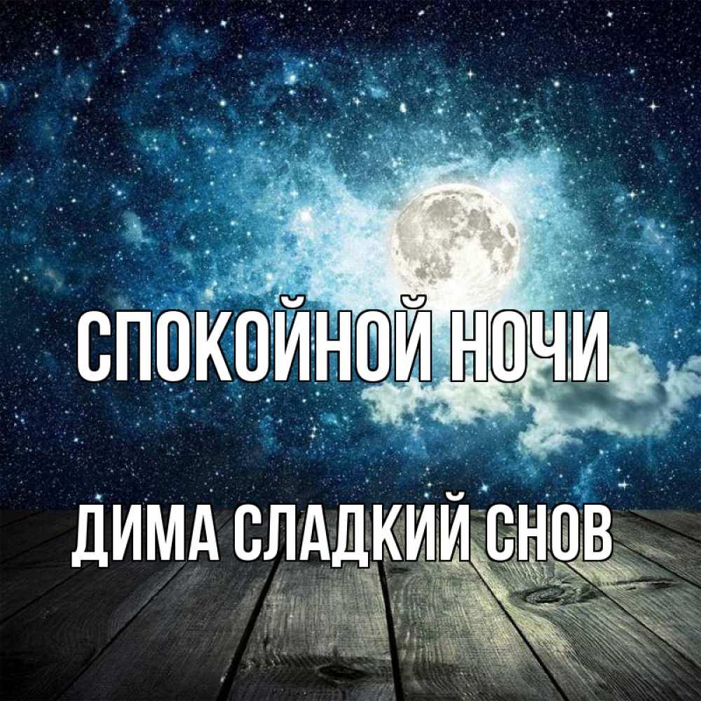 Вадим чернобров фото