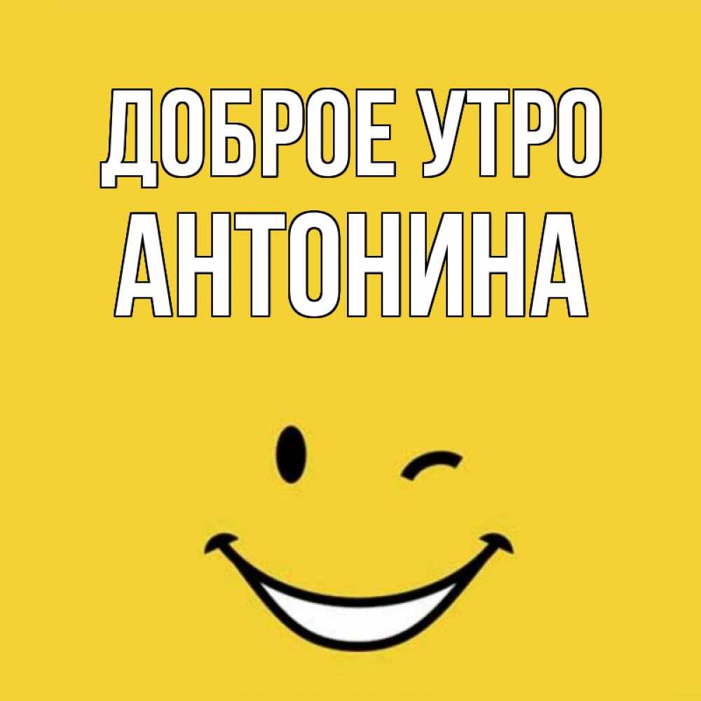 Открытка рита улыбнись