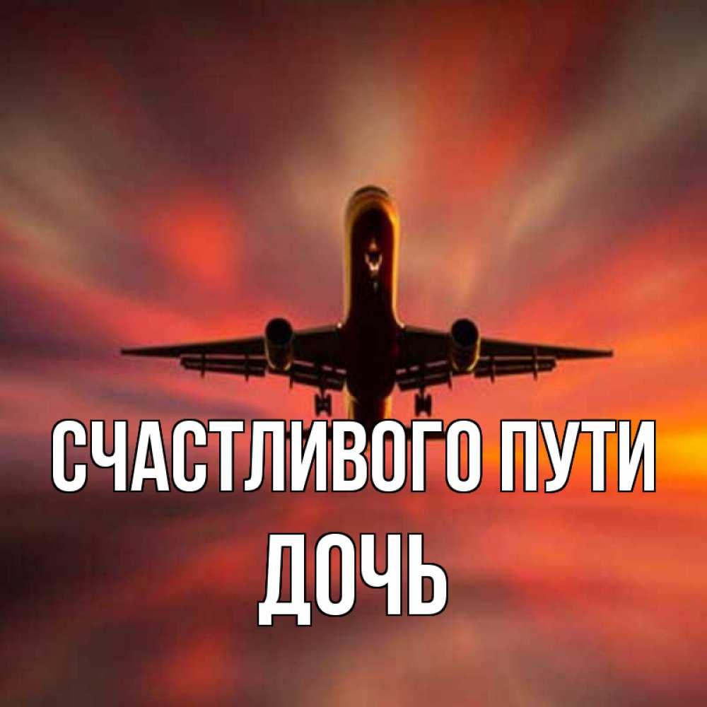 Фото сотрудников спутник маркетинг