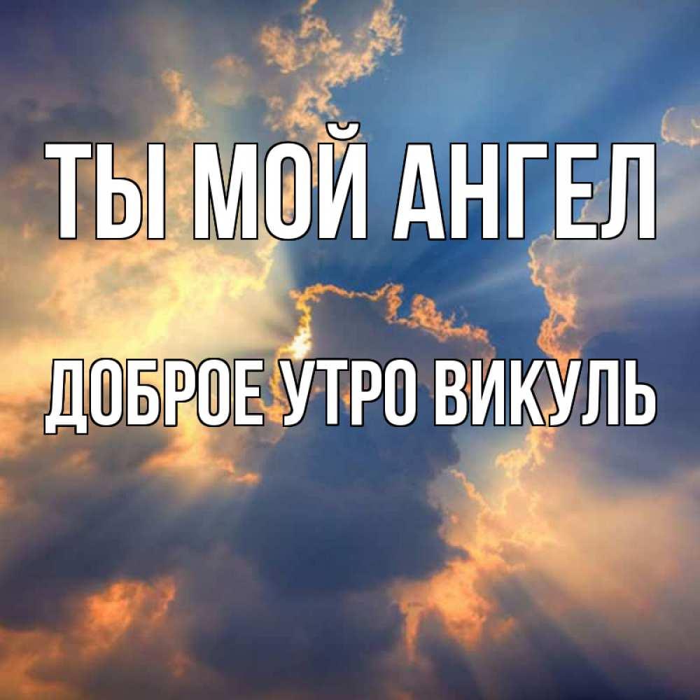 съемка фото лучи солнца сквозь облака болгарский крест получается