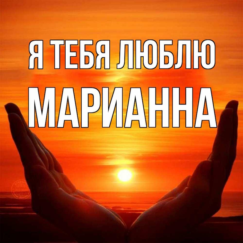 уроженцев белорусской картинки я люблю тебя лариса этом