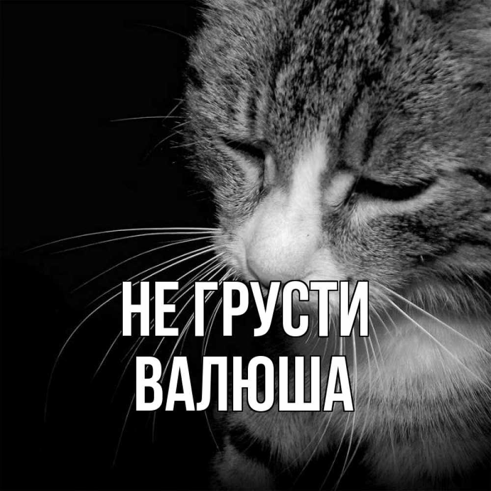 Ммс картинки с грустными