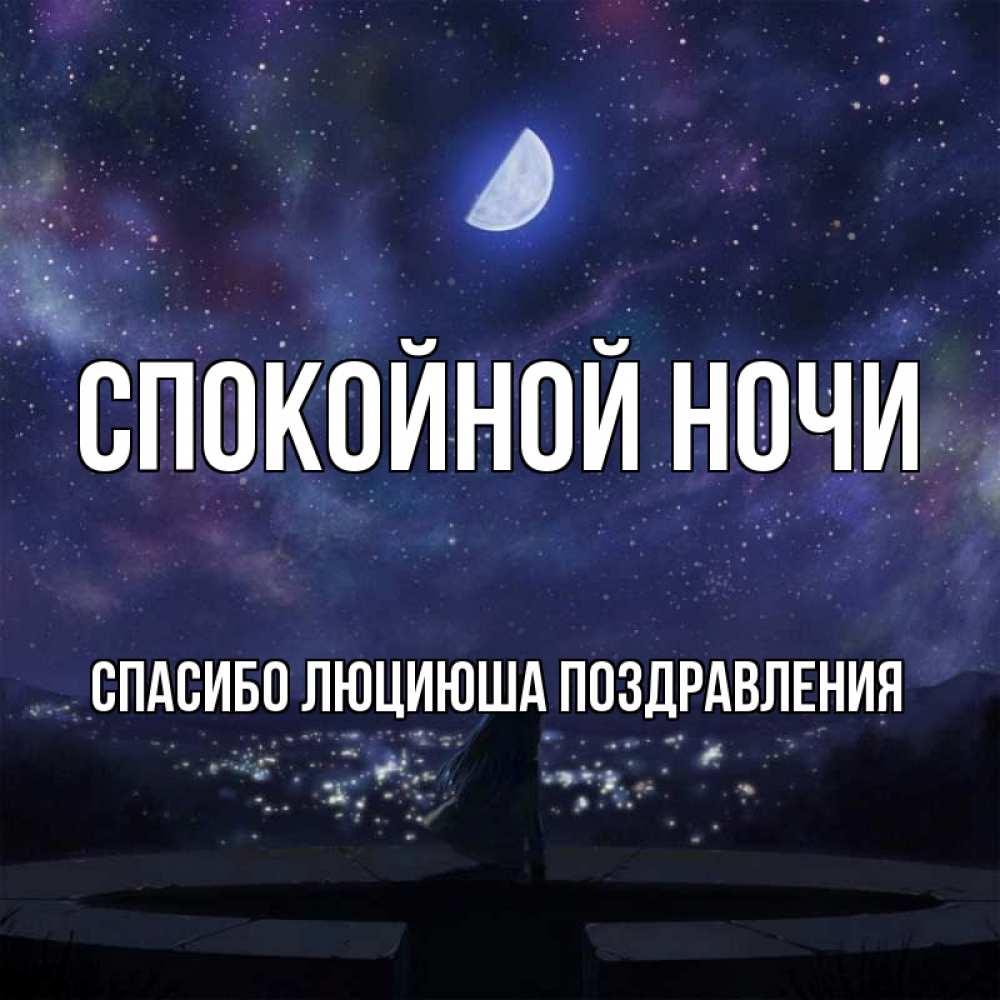 Поздравления со свадьбой в картинках на татарском этой