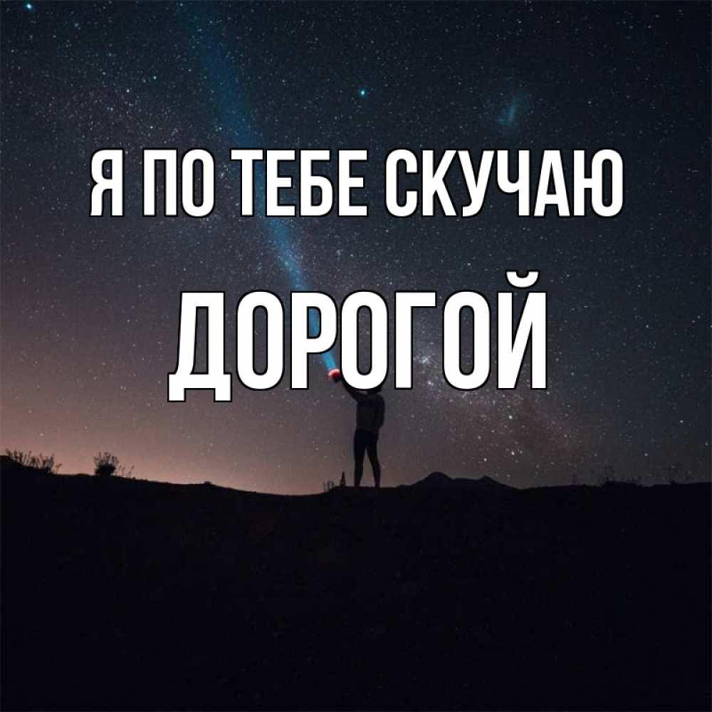 Картинки дорогой мой, русской природой красивые
