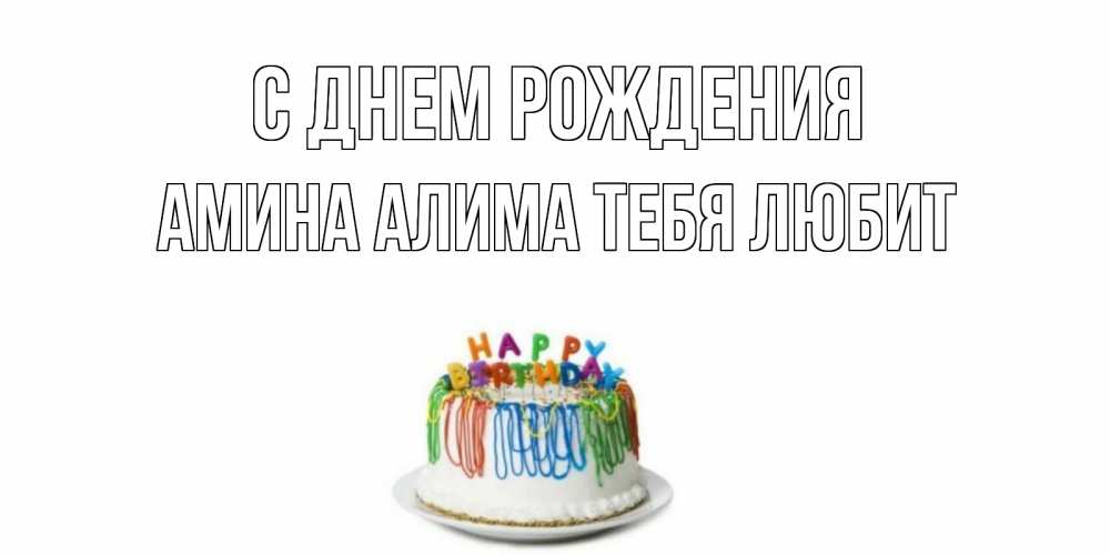 Поздравления на день рождения имя виталь повода