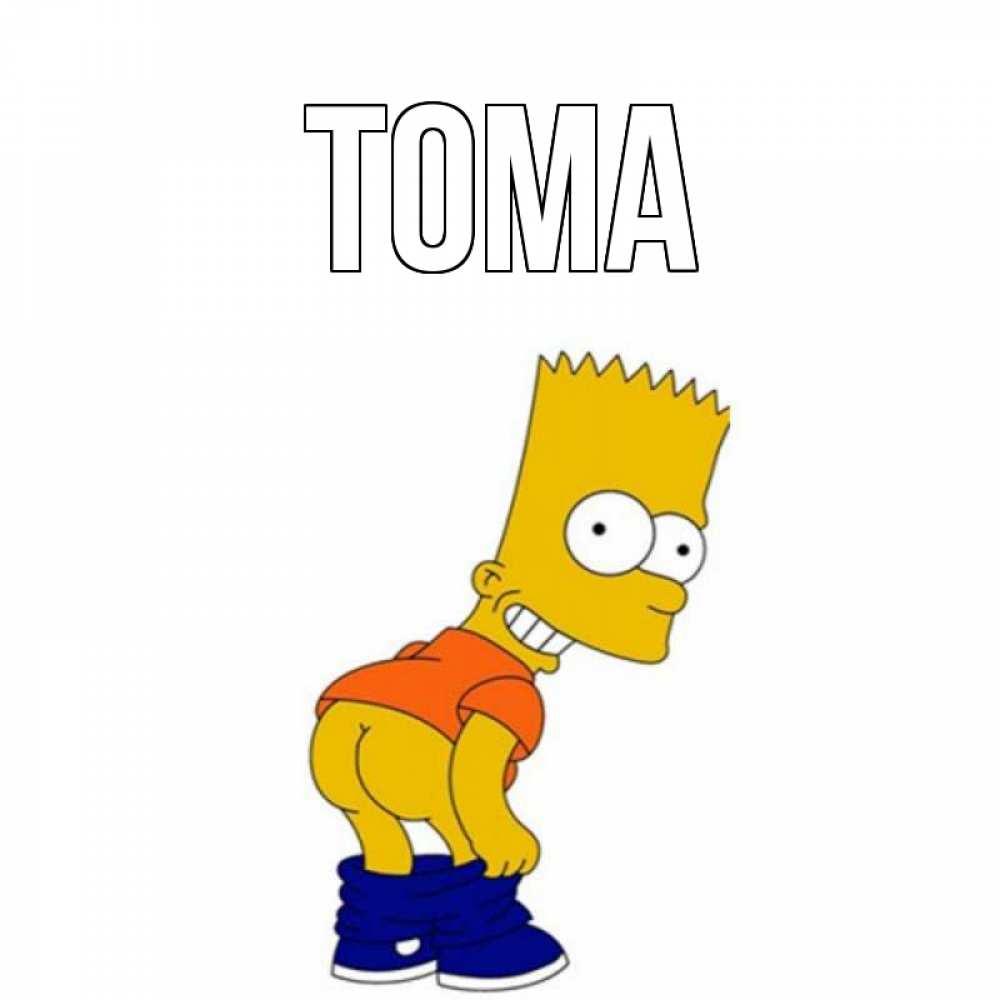Семьей, открытки с именем тома