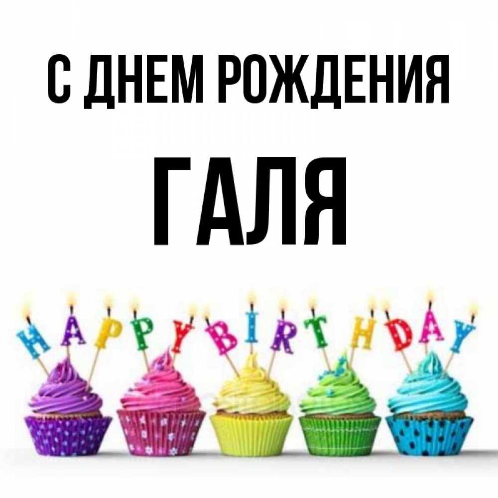 Днем, с днем рождения вовочка картинки детские