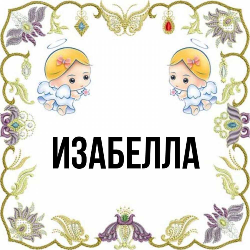 Символы семьи картинки шаблоны культуры саяногорске