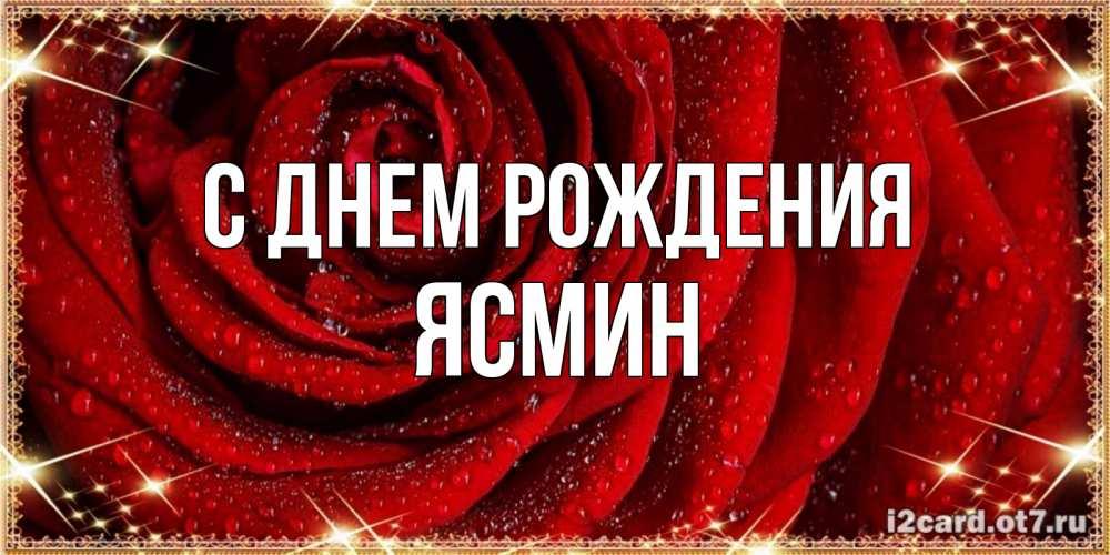 Как отправлять открытки из европы в россию узнать, где