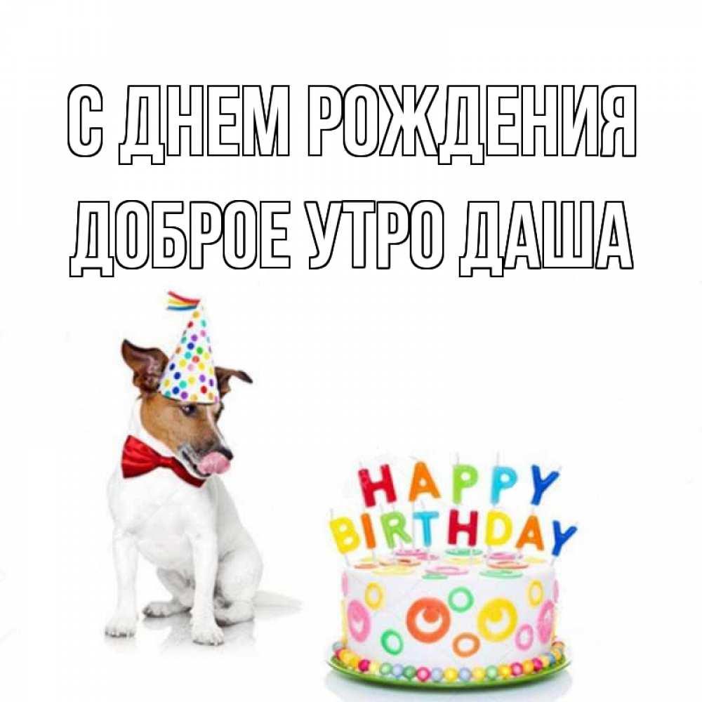 Открытка воспитателям, с днем рождения эльдар открытка