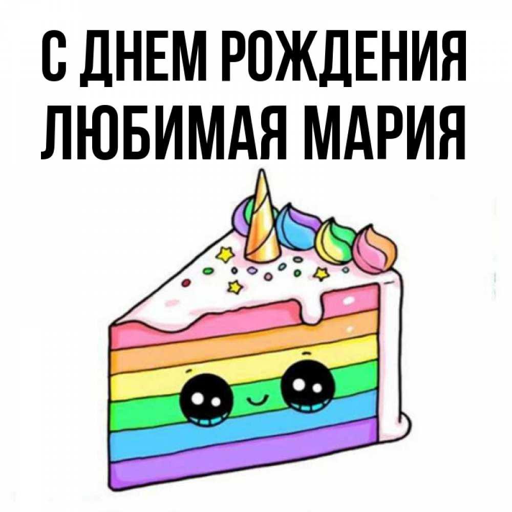 Марийские открытки с днем рождения