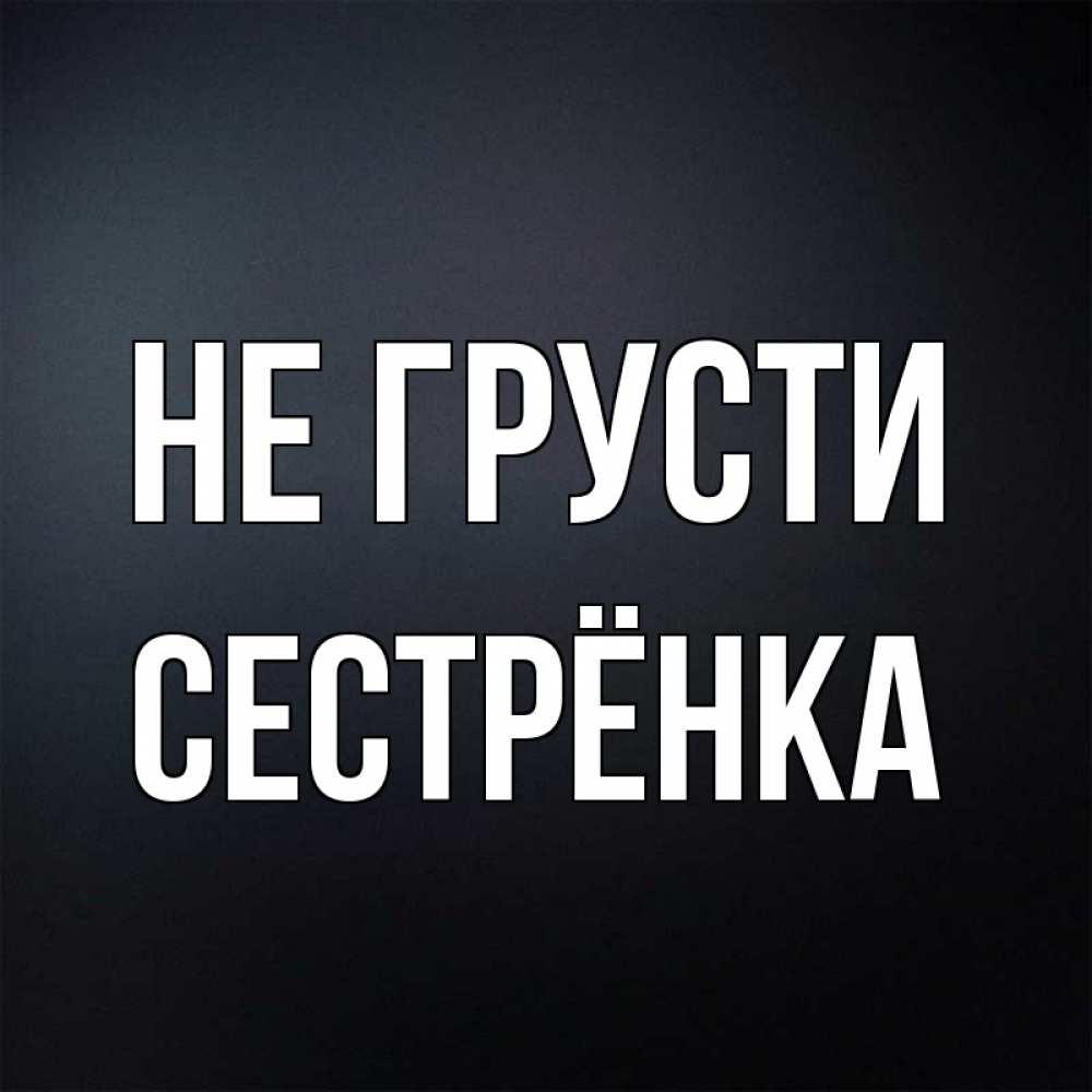 печь картинки держись сестричка казах ебет русскую