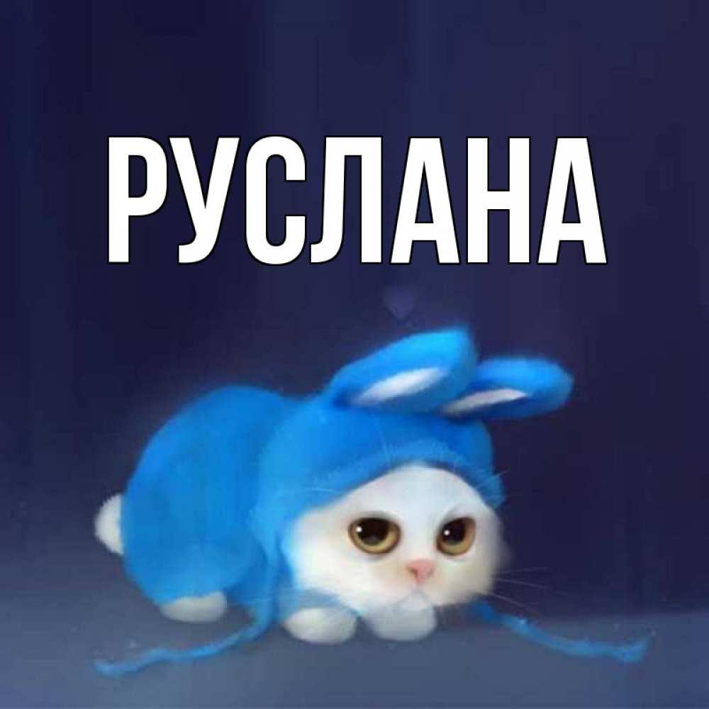 Певцы российской эстрады имена фото мужчины случае