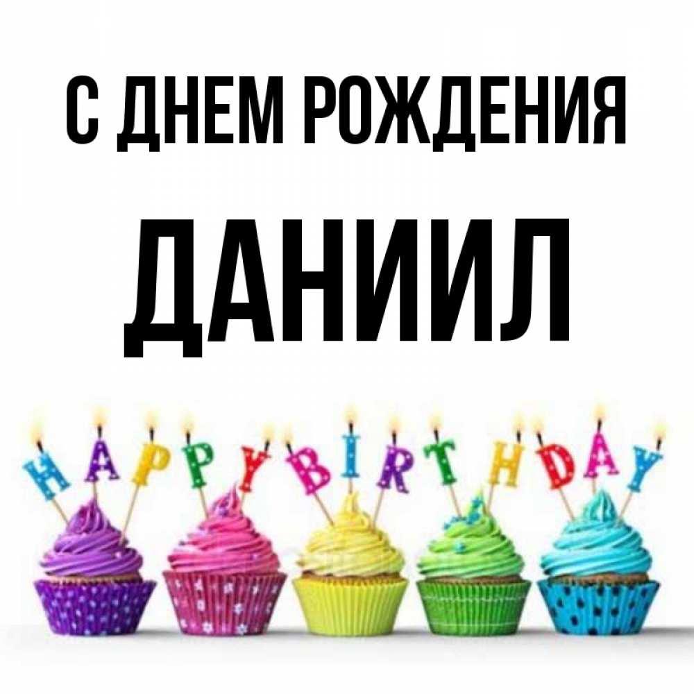 Открытка азалия с днем рождения, юбилеем лет