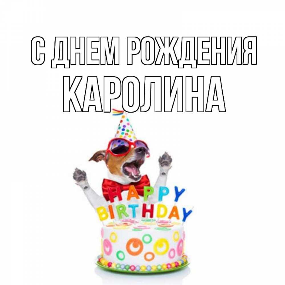 Открытка марат с днем рождения