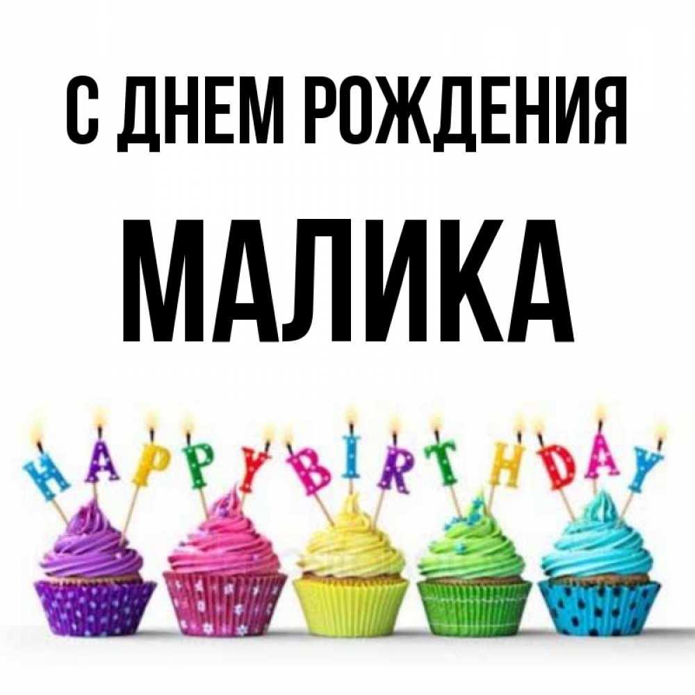 С днем победы ура картинки подарок киева