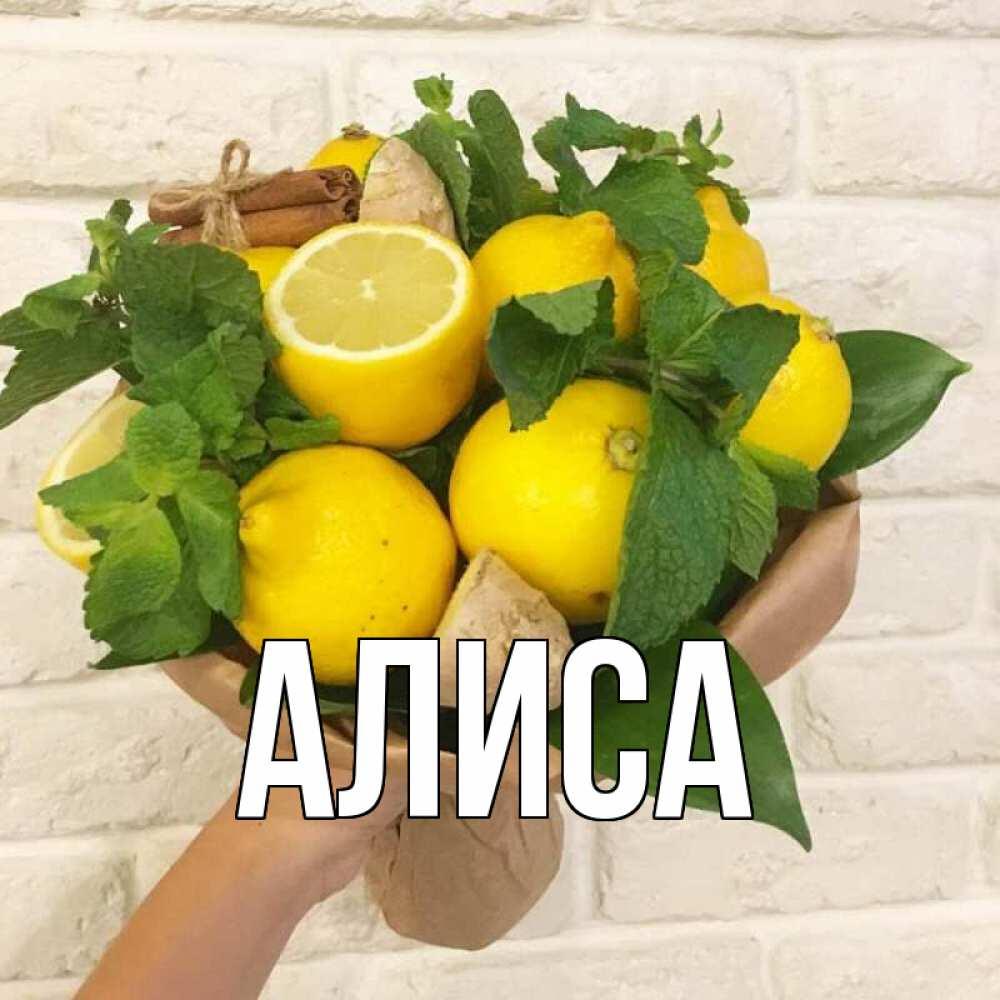 раньше поздравление к лимону новой