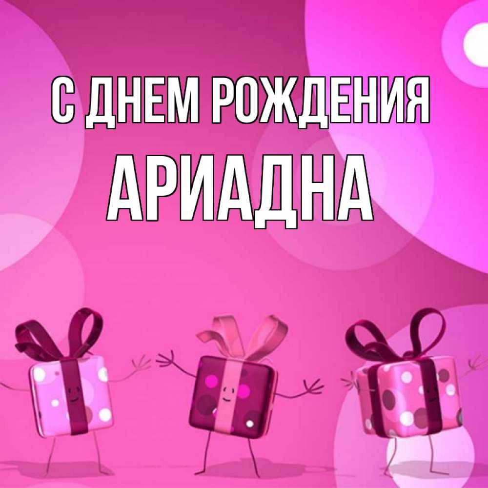 Поздравительные открытки с днем мелиоратора твой верный