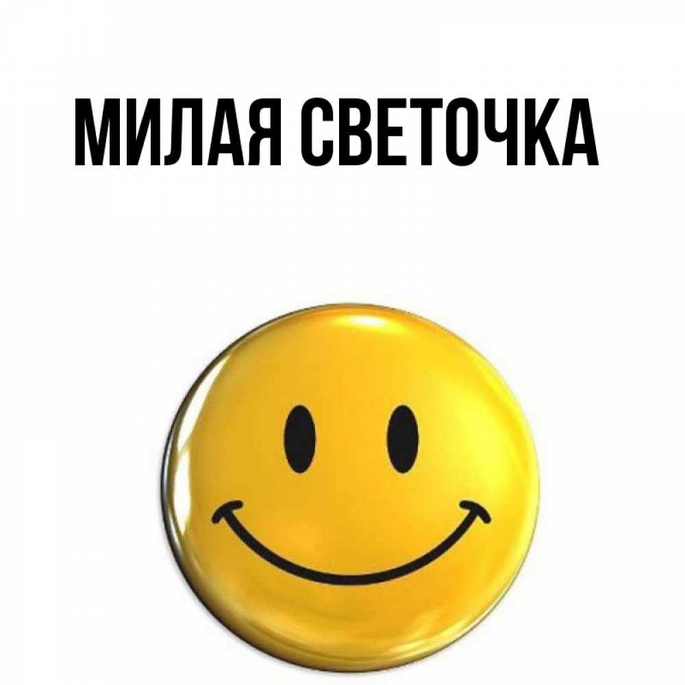 Поздравление с именем владислав этом году