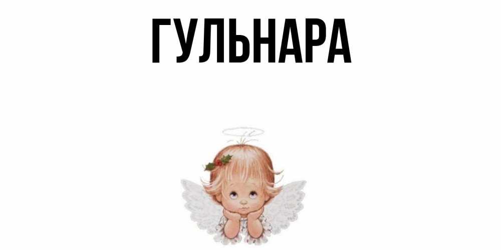 Марихуаны фото, красивые открытки гульнара