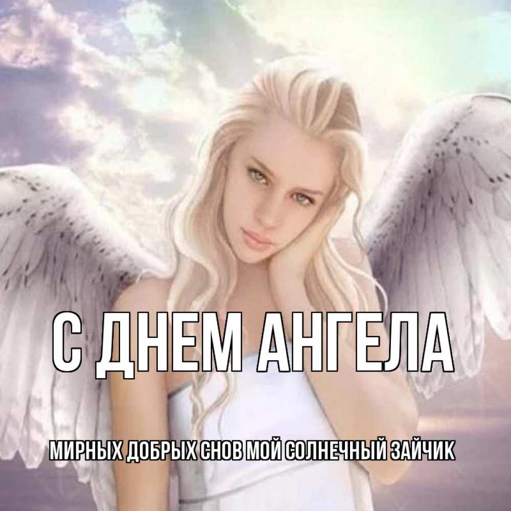 Картинка, юлия день ангела картинки