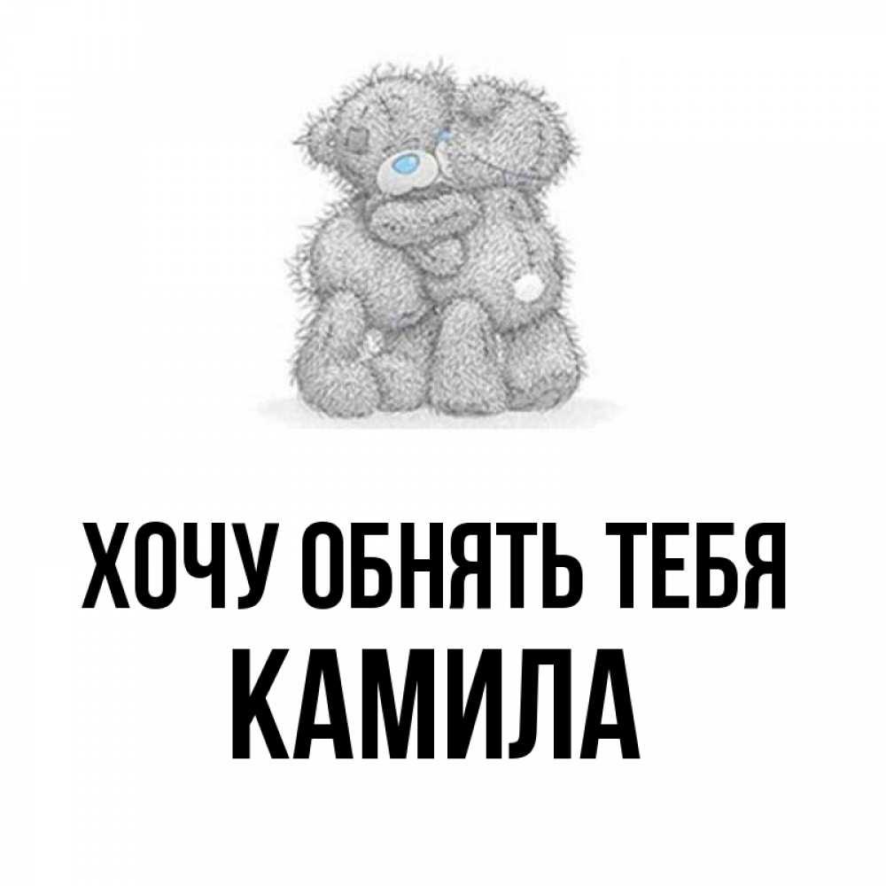 Гифки с зайками исинбаева