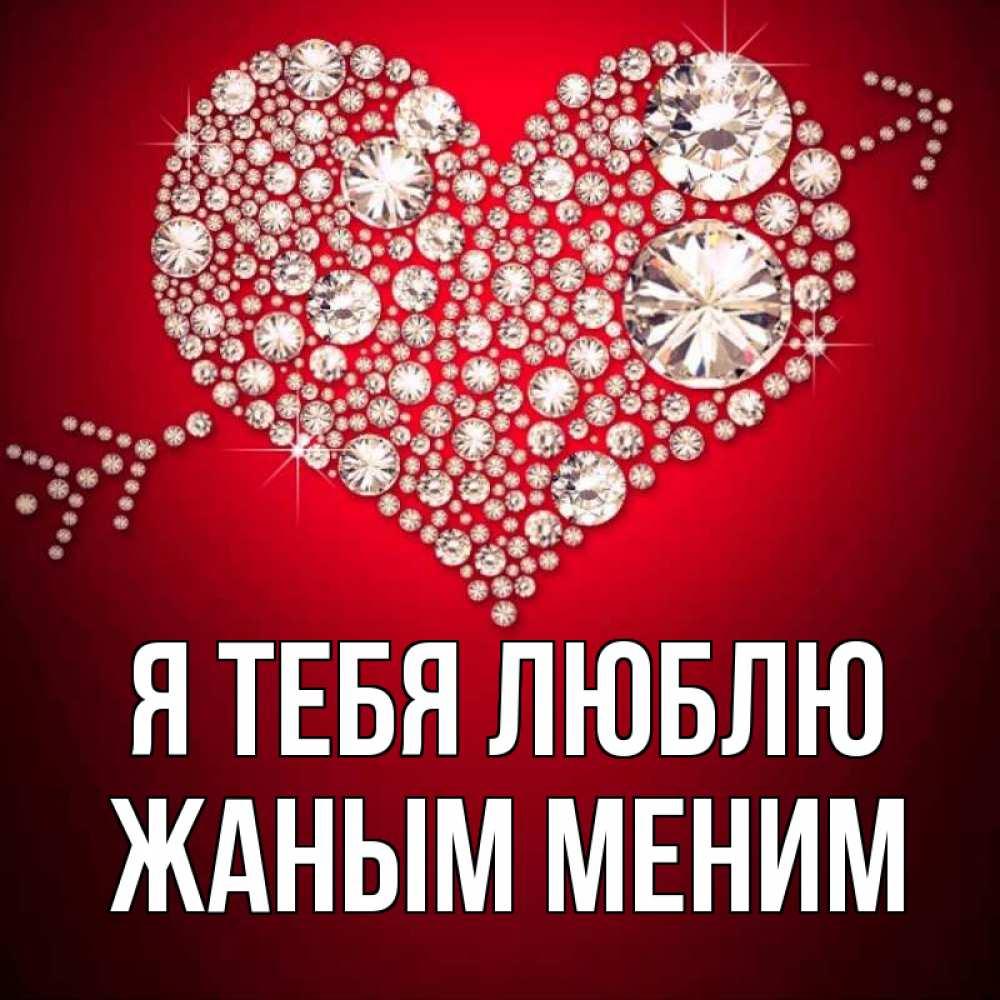 Возлюбленная влада кадони фото чердака