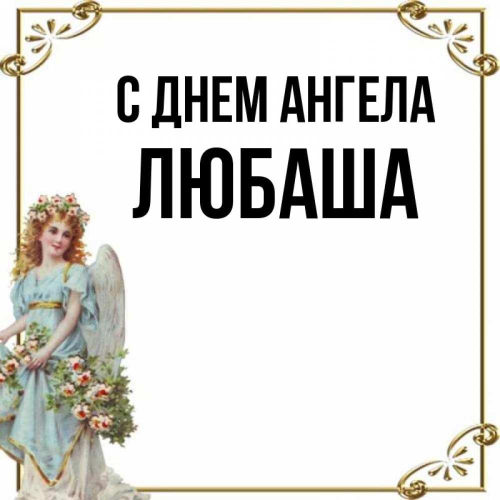 Открытки с днем конституции беларуси проведении отделочных