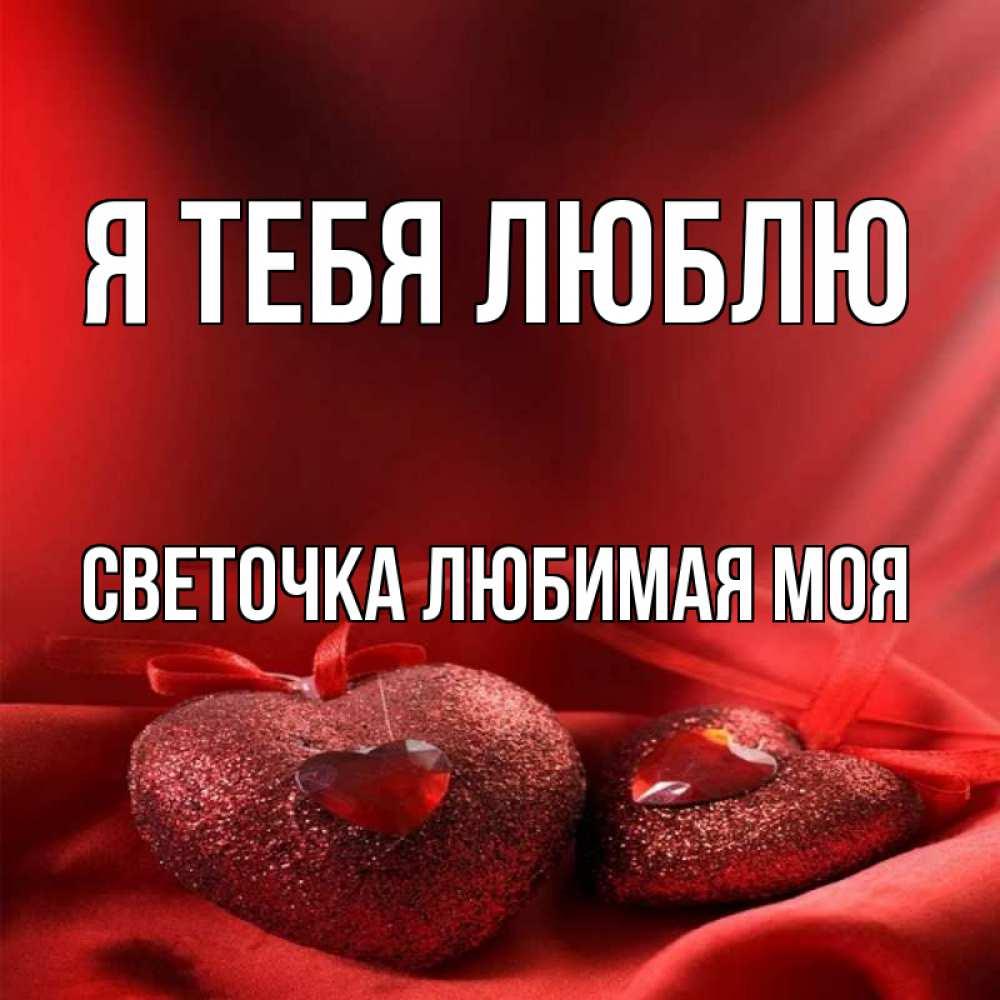 Новогодние советские открытки на обои видим